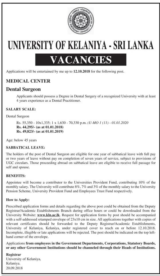 Dental Surgeon - University of Kelaniya - Gazette lk